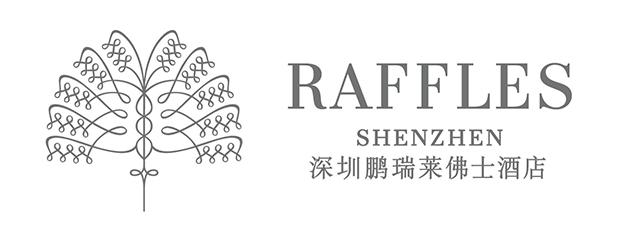 Raffles Shenzhen - Главная