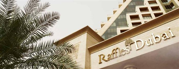 Внешний вид отеля Raffles Dubai