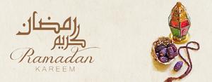 Ифтар в Рамадан в «Azur»