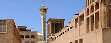 Бастакия в Raffles Dubai