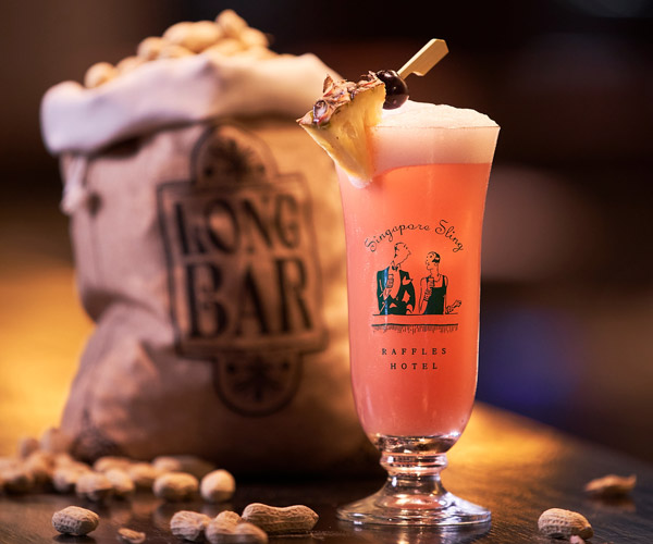 Long Bar - Raffles Singapore - Raffles Hotels & Resorts