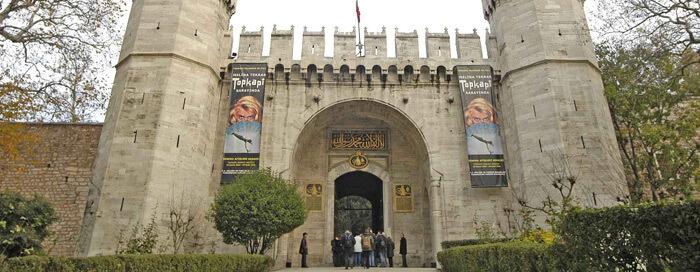 قصر طوب كابي بفندق رافلز إسطنبول