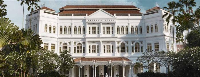الواجهة الأمامية للفندق بسنغافورة