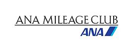 ANA Mileage Club (All Nippon Airways)