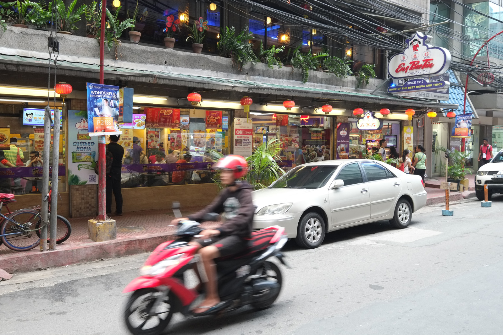 Eng Bee Tin Chinese deli