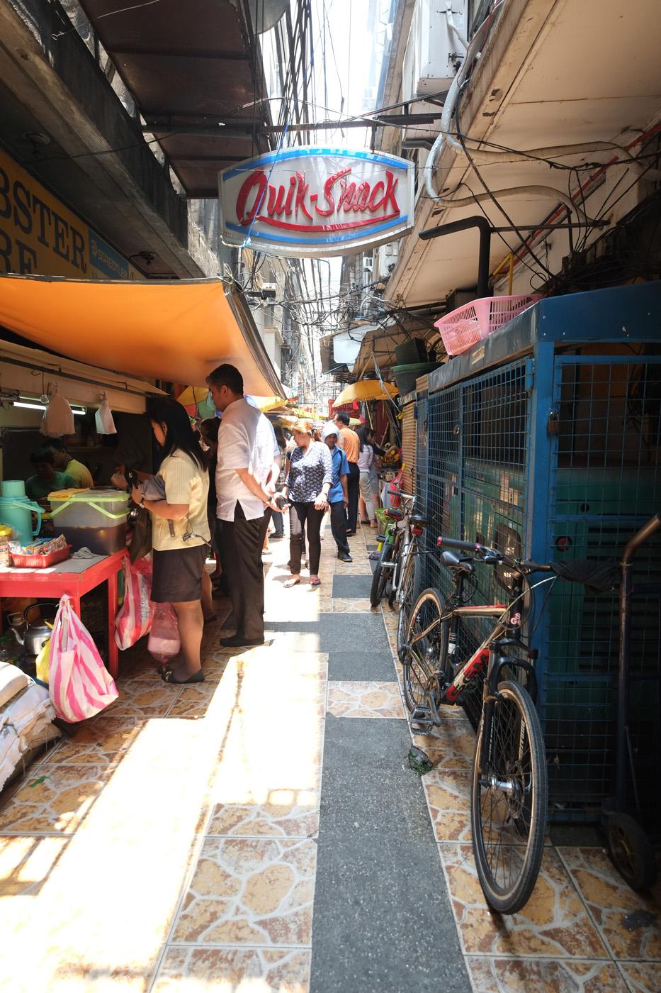 Quik Snack on Carvajal Street