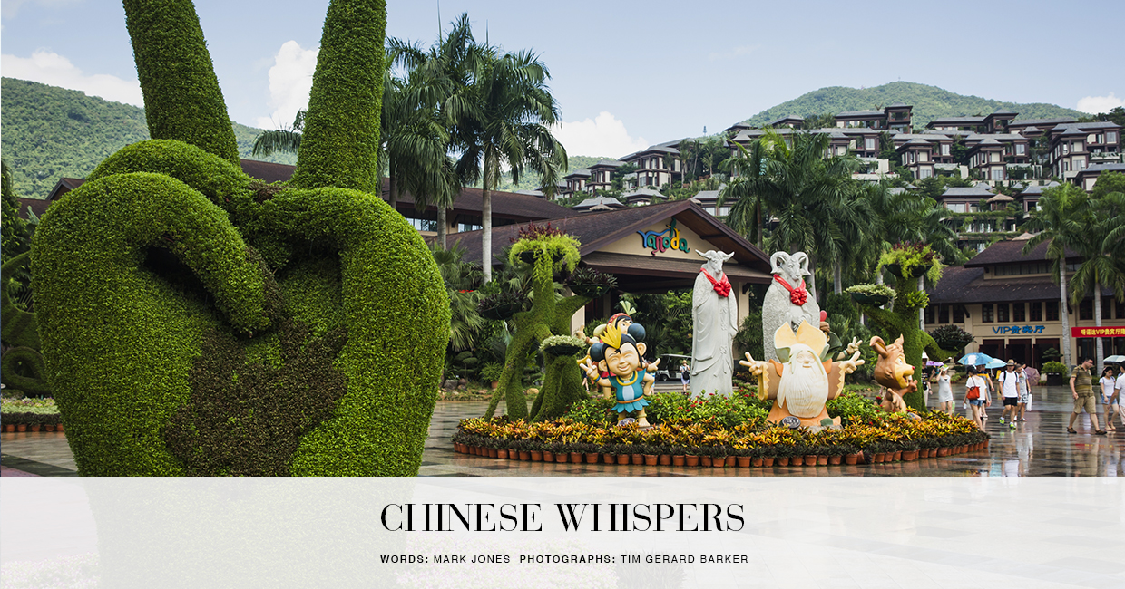 Chinese Whispers - Adventures in an unusual tropical idyll