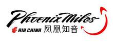 شعار-طيران-الصين