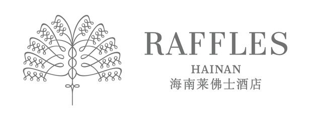 Raffles Hainan - Главная страница