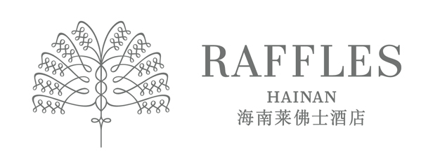 Raffles Hainan – Homepage