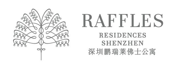 رافلز شنجن (Raffles Shenzhen) - الصفحة الرئيسية